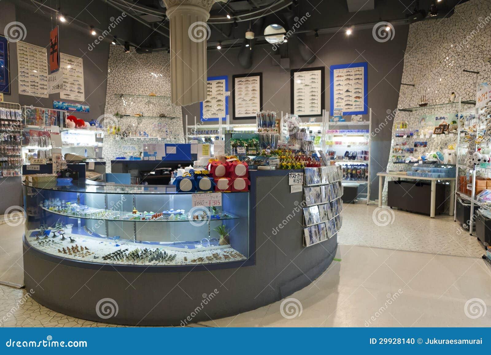 Aquarium Souvenir Store Editorial Image Image 29928140
