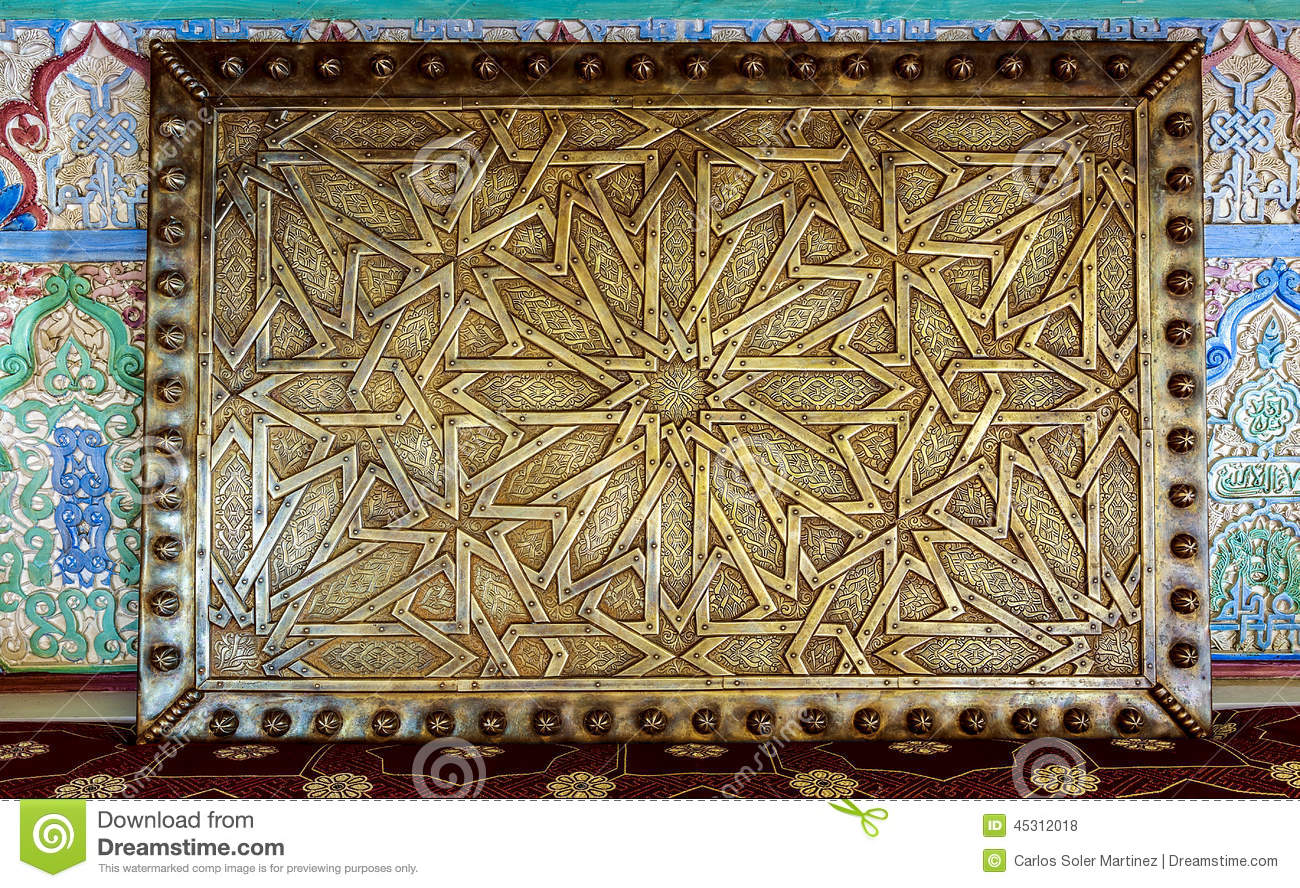 Arab arabesque decoration stock photo image 45312018 for Arabesque style decoration