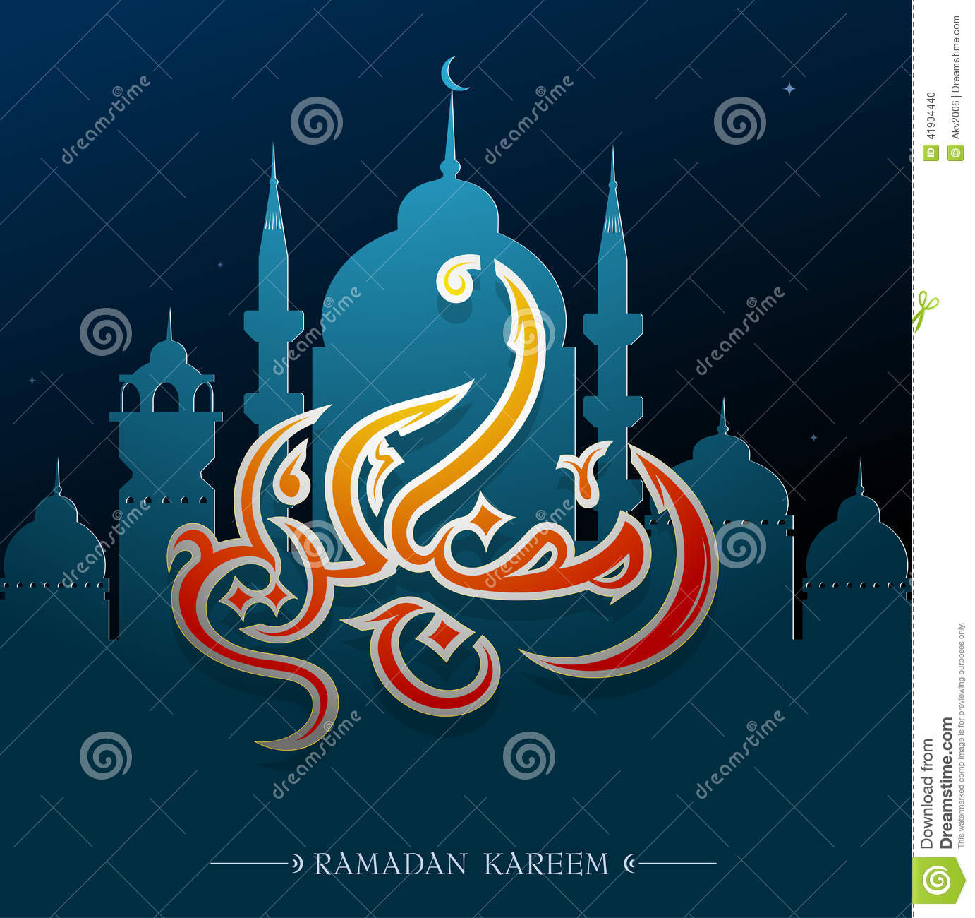 Arab calligraphy greeting message for ramadan stock vector download arab calligraphy greeting message for ramadan stock vector illustration of religion abstract m4hsunfo