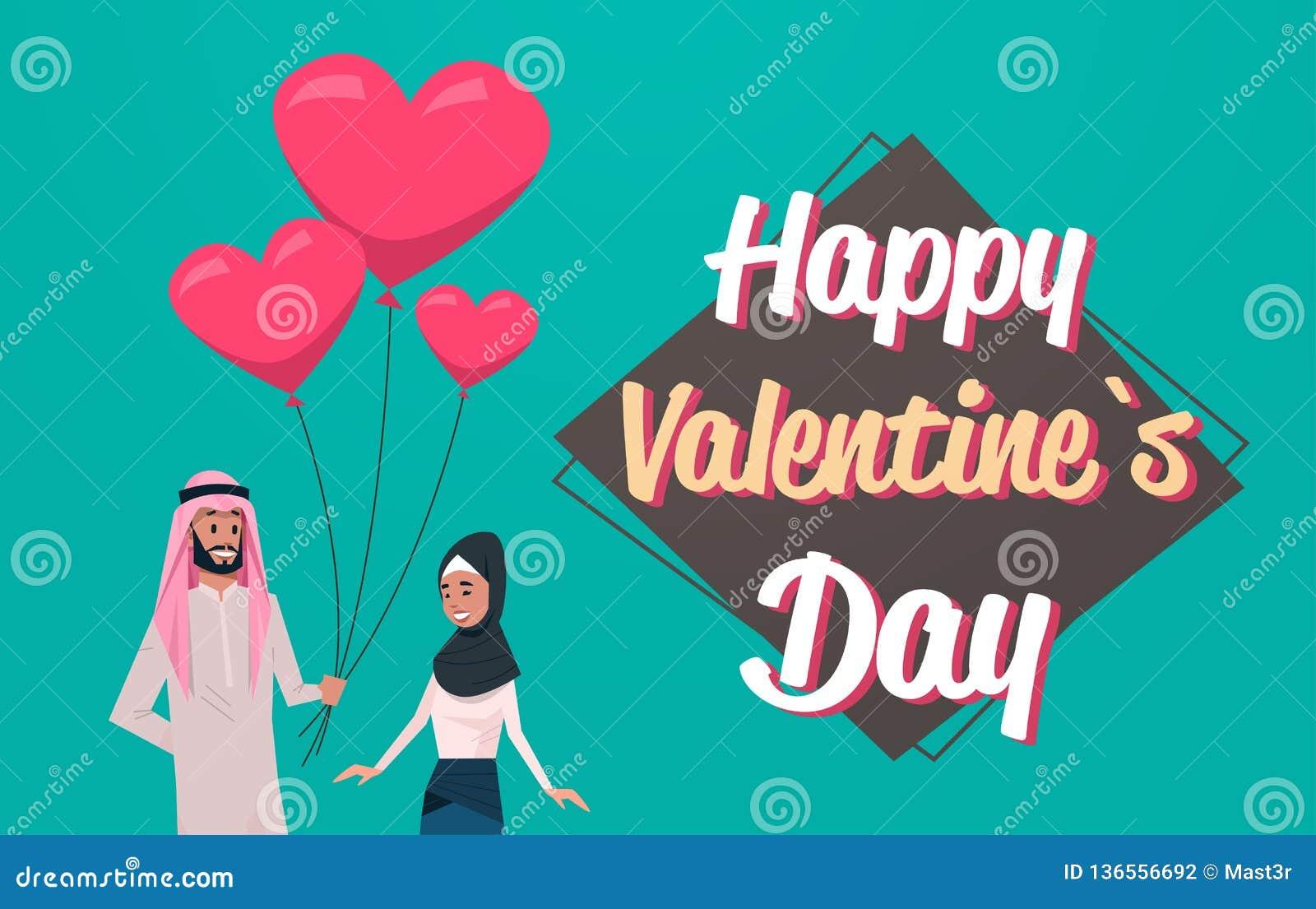 Arab Man Giving Woman Pink Heart Shape Air Balloons Happy ...