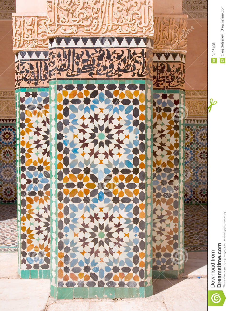 Arab Mosaic Royalty Free Stock Photo Image 3106495