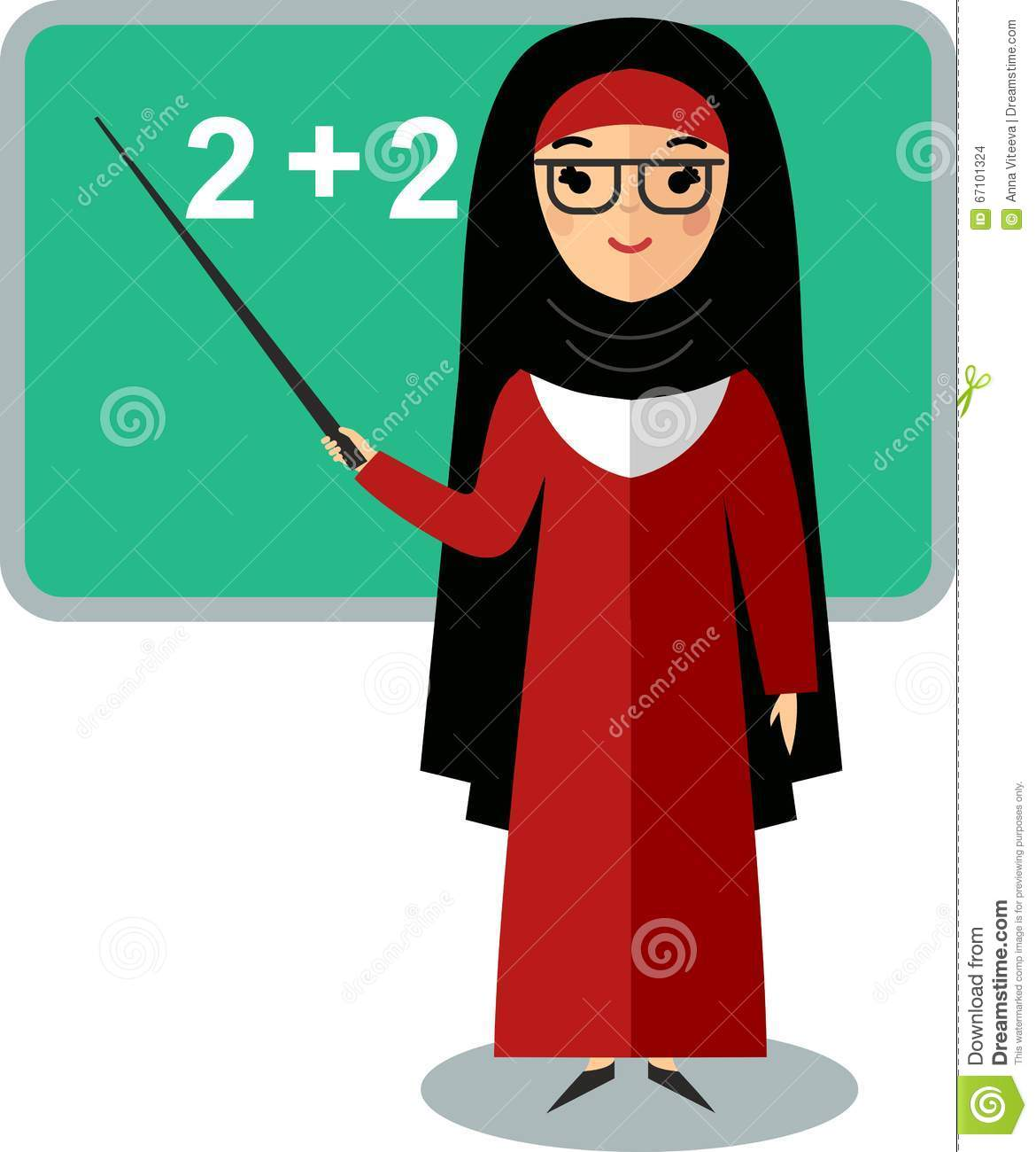 Arab Teacher Near School Board Stock Vector