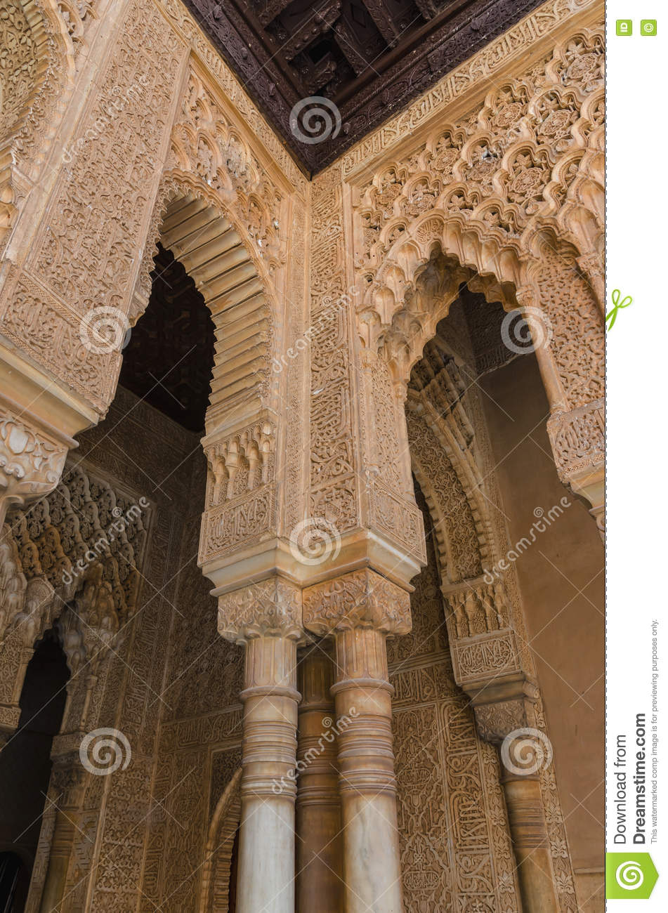 Lions garden alhambra palace granada spain stock photo for Alhambra decoration