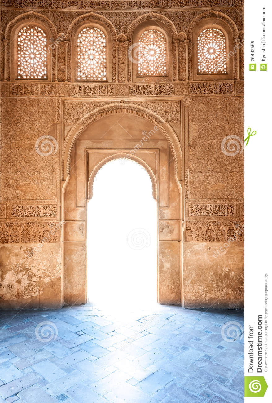 Arabesque Door Of Granada Palace In Spain Europe Royalty