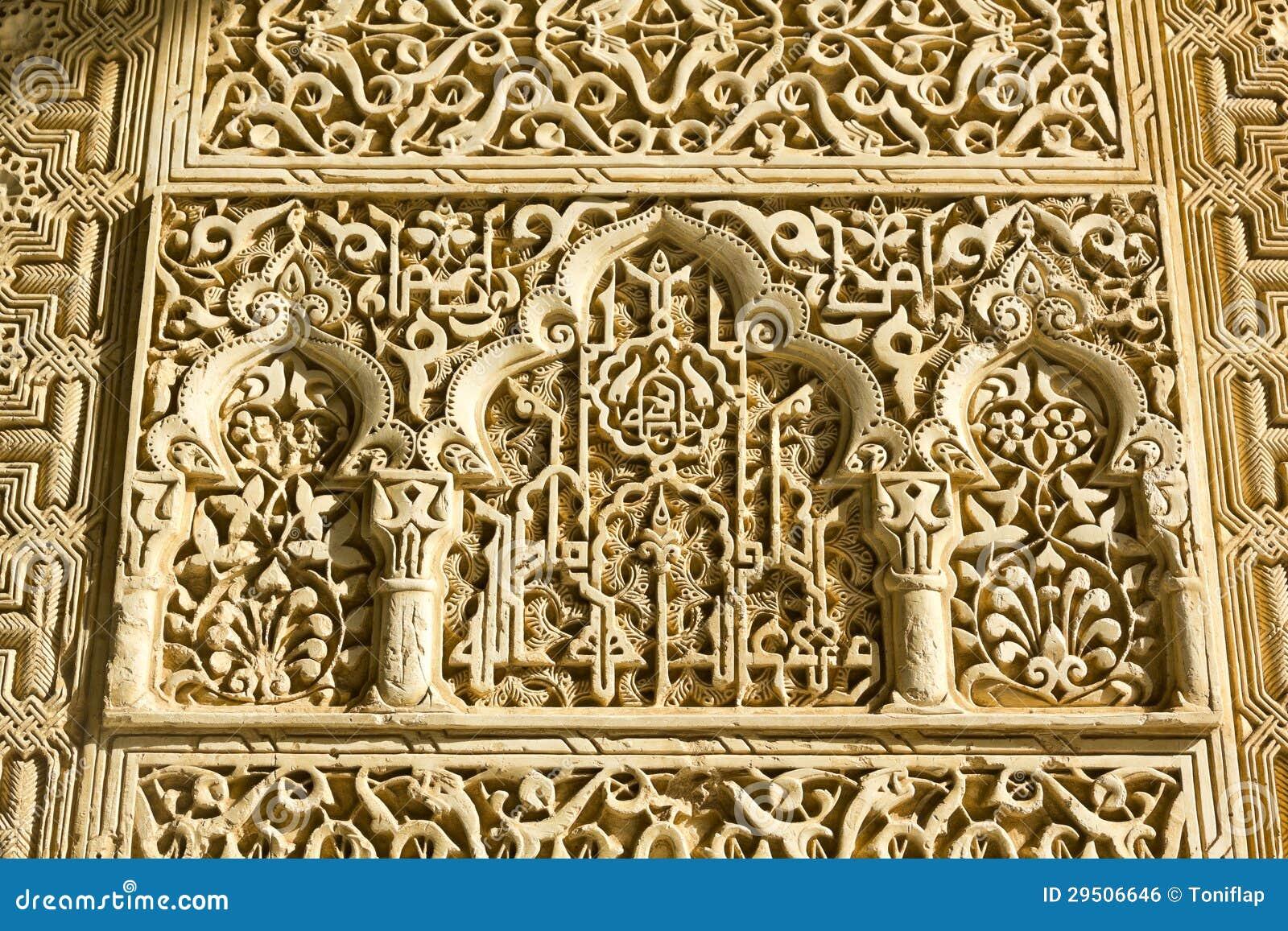 Arabesques in Binnenplaats van Leeuwen, Granada, Spanje