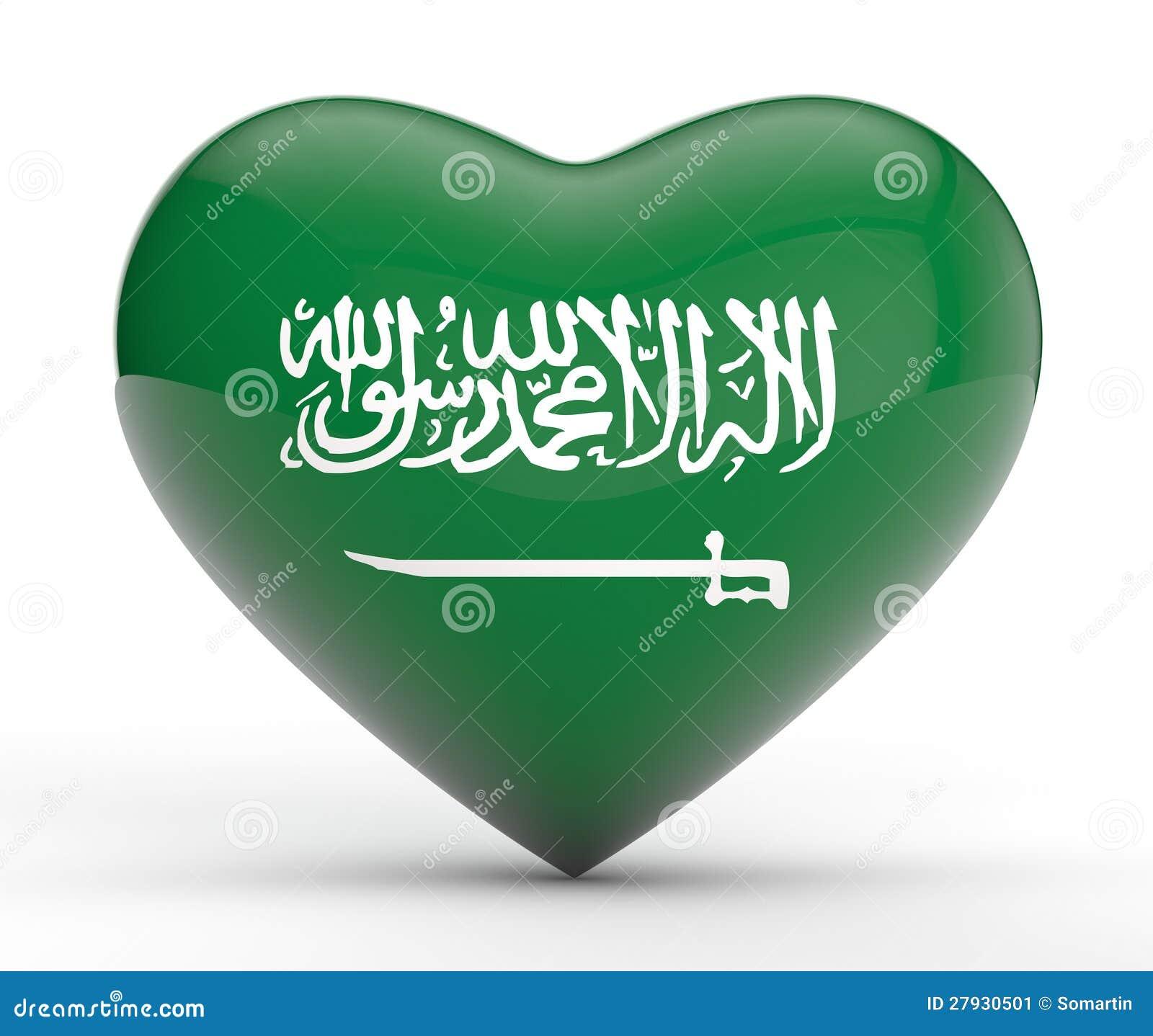 Arabia Saudyjska Patriotyzm