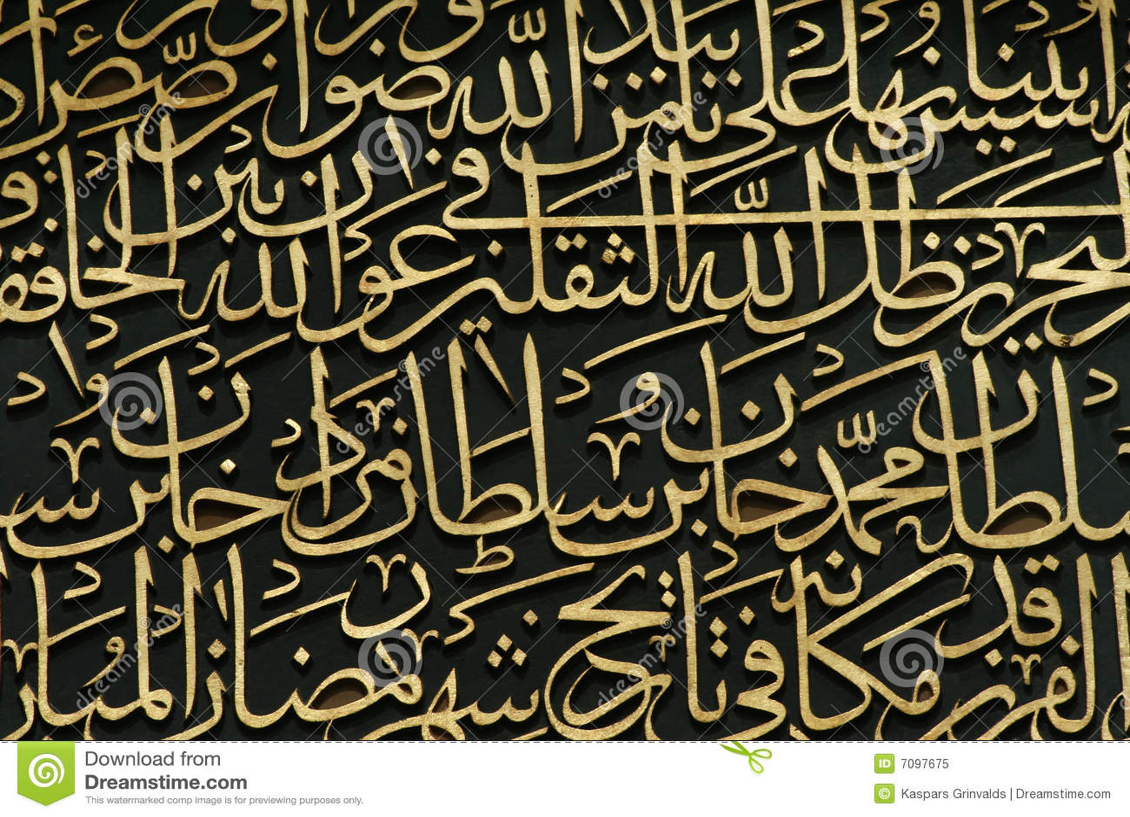 Arabian Calligraphy Background Royalty Free Stock Photo