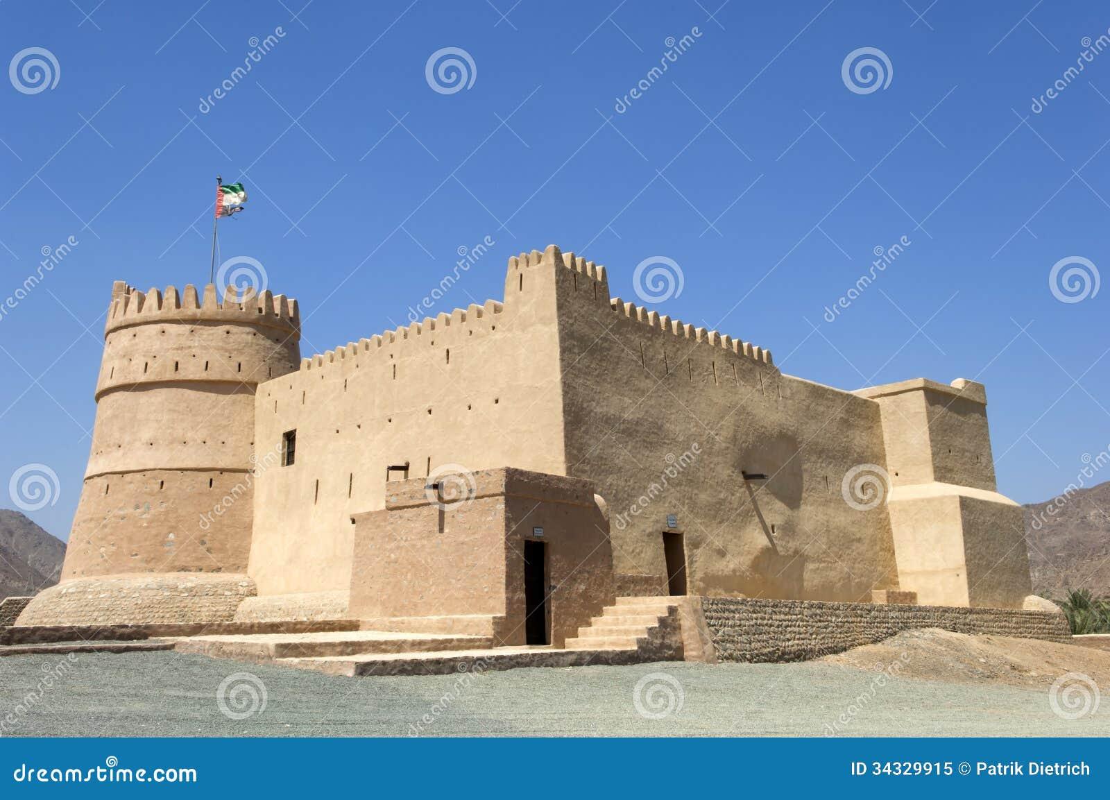 Ras Al Khaimah United Arab Emirates  City new picture : Bithnah Fort in Ras al Khaimah, United Arab Emirates.
