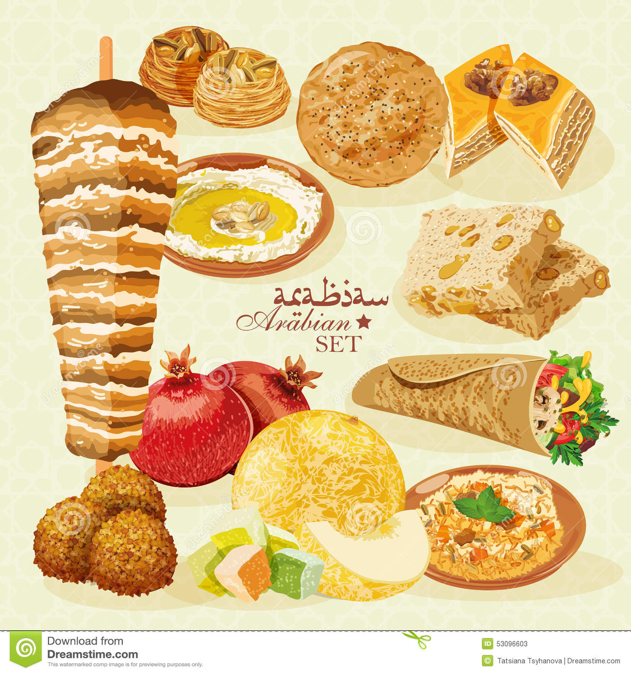 Arabian halal food with pastries and fruit stock vector for Arabic cuisine food