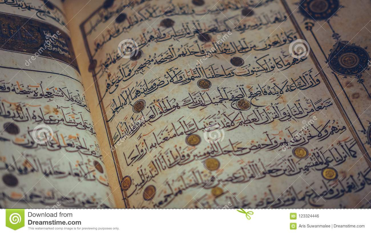Arabic Alphabet On Al Quran Book Stock Photo - Image of arabic