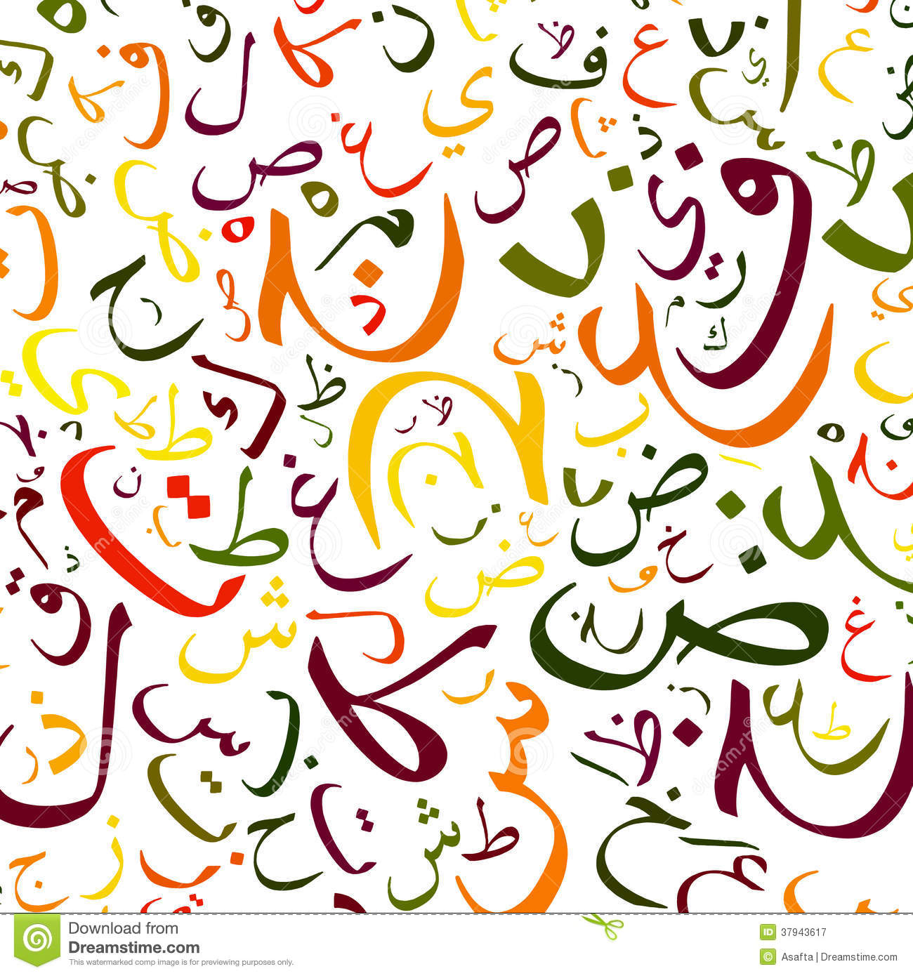Arabic alphabet background stock illustration. Image of ...