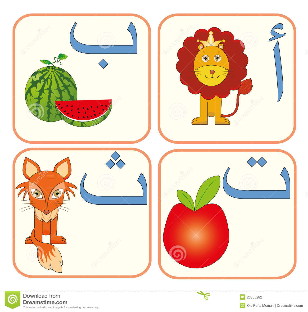 Arabic alphabet for kids with cute animals and fruit for each letter - Alphabet Animals Arabic Cute Fruit Kids Letter