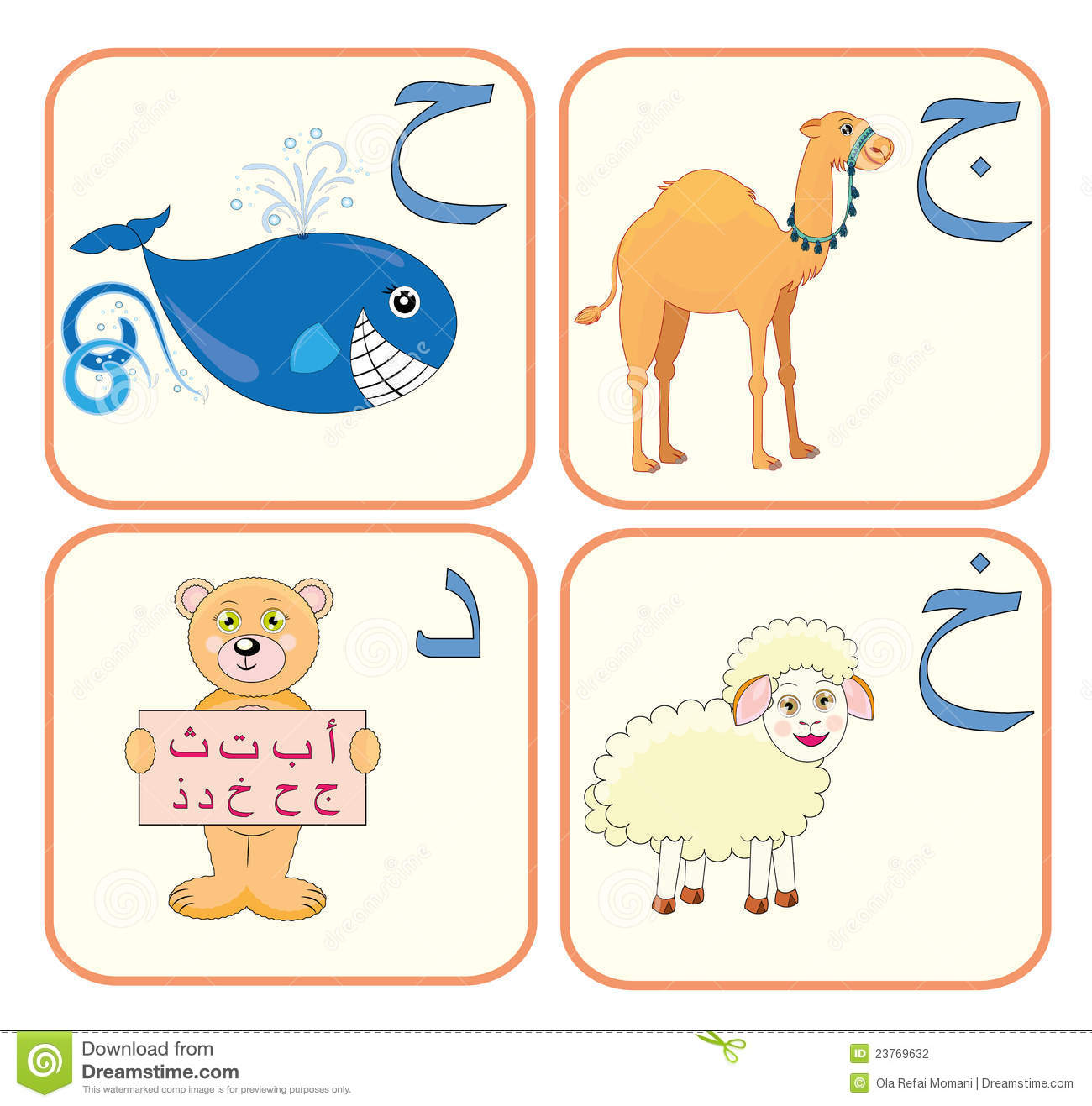 Arabic alphabet for kids with cute animals and fruit for each letter - Alphabet Arabic Cute Kids Smile Animal