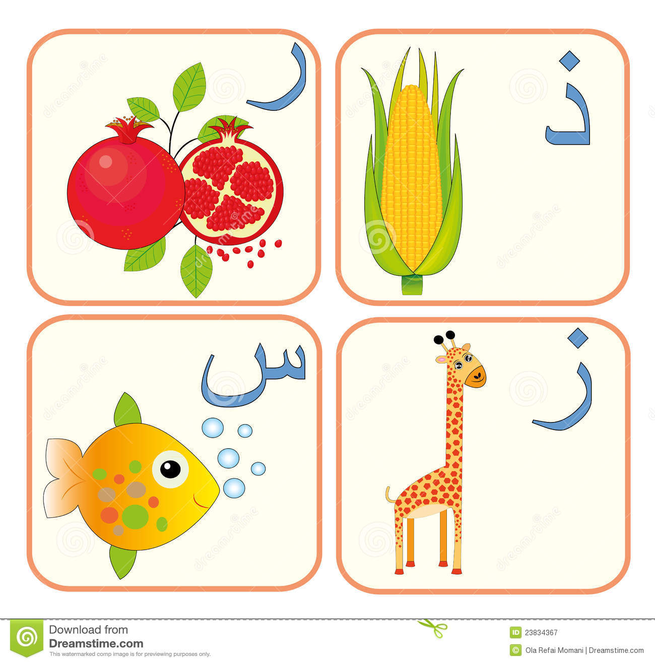 Arabic alphabet for kids with cute animals and fruit for each letter - Alphabet Arabic Cute Kids Pomegranate Fruit Fish Animal
