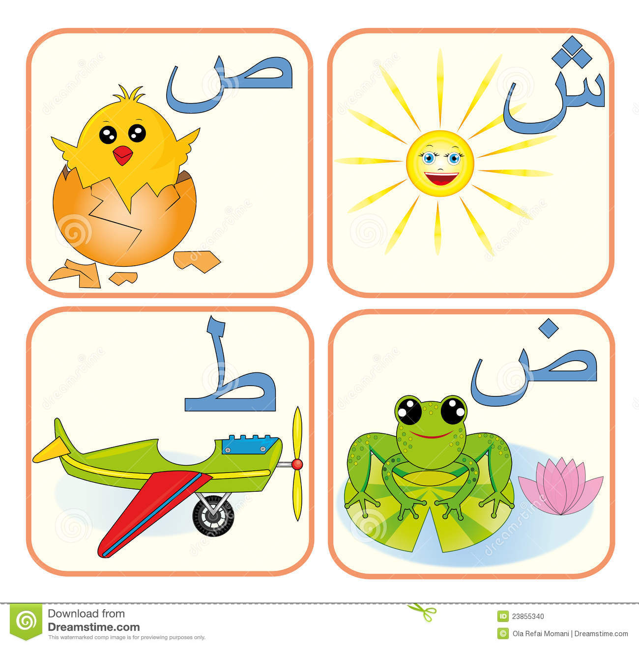 Arabic alphabet for kids with cute animals and fruit for each letter - Alphabet Arabic Cute Kids Letter Baby Muslims Animal