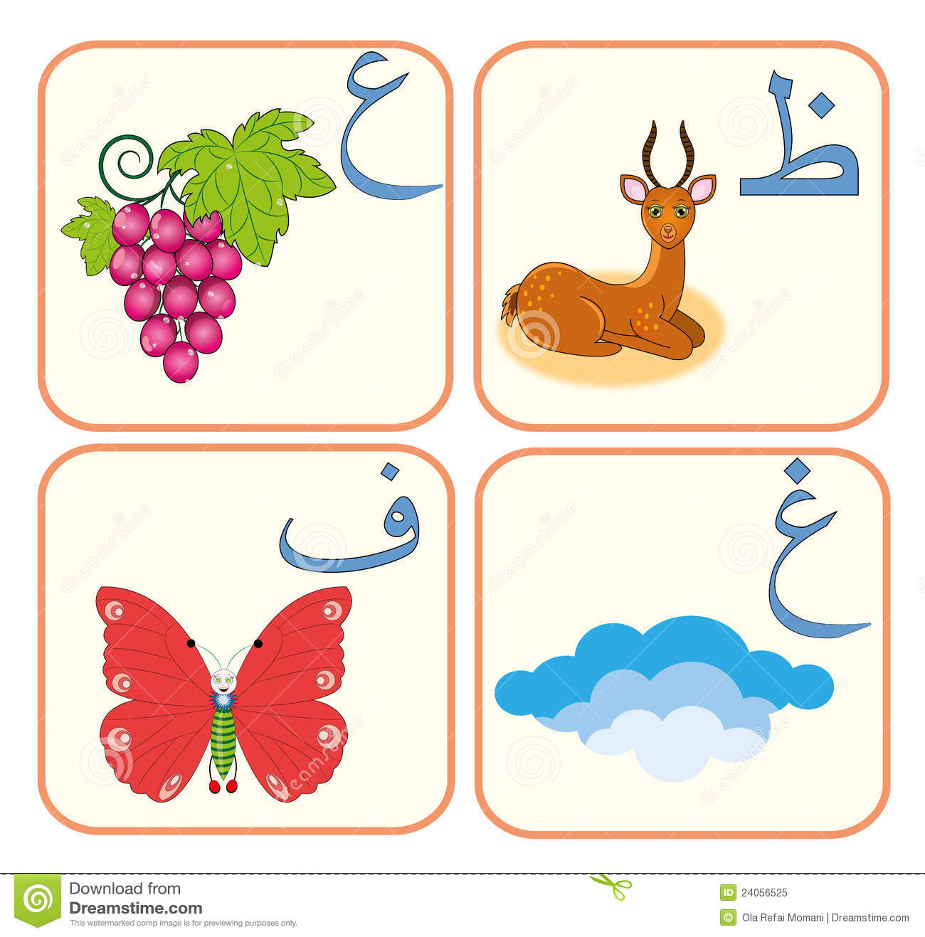 Arabic alphabet for kids with cute animals and fruit for each letter - Alphabet Arabic Cute Kids Letter Arab Planes Cloud Educate Animal Fruit