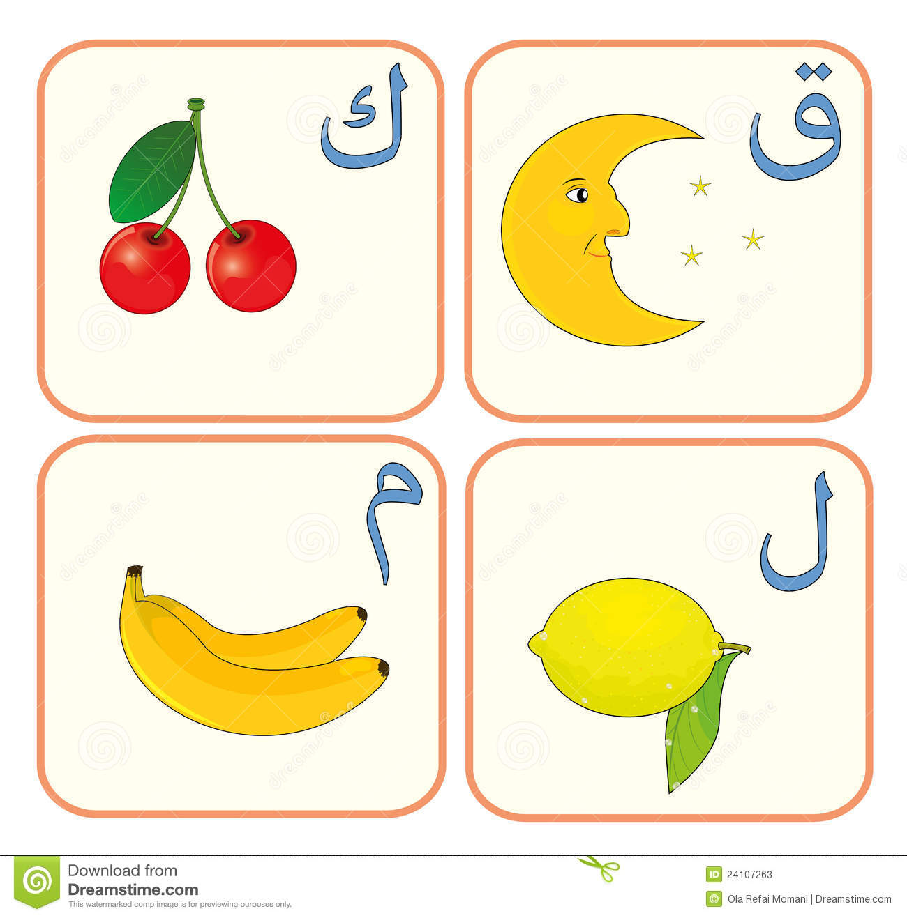 Arabic alphabet for kids with cute animals and fruit for each letter - Alphabet Arabic Cute Kids Childhood Vegetables Coloring Fruit