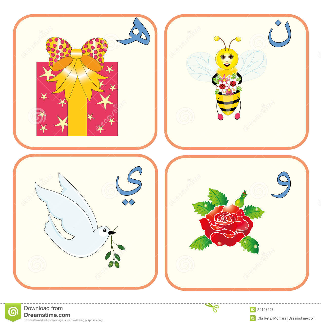 Arabic alphabet for kids with cute animals and fruit for each letter - Arabic Alphabet For Kids 7 Stock Photos