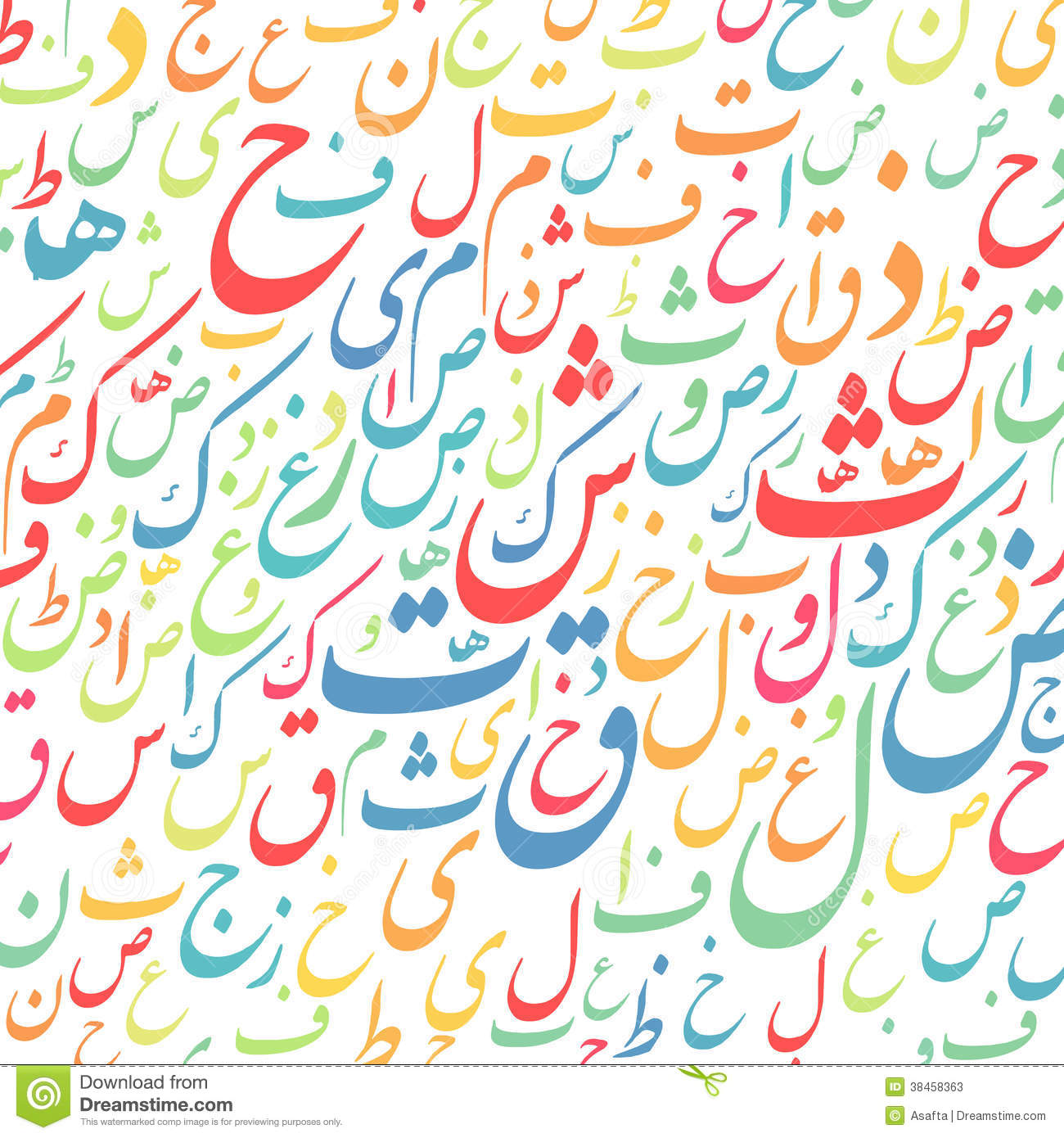 Arabic Alphabet Texture Background Stock Illustration ...