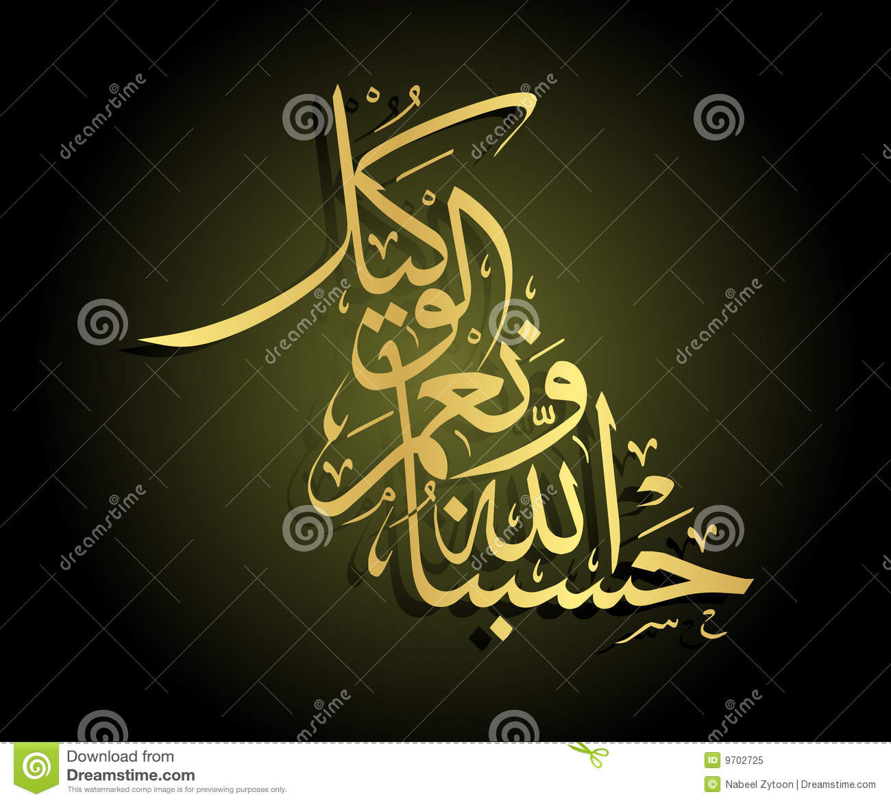 Arabic Calligraphy Royalty Free Stock Photo Image 9702725