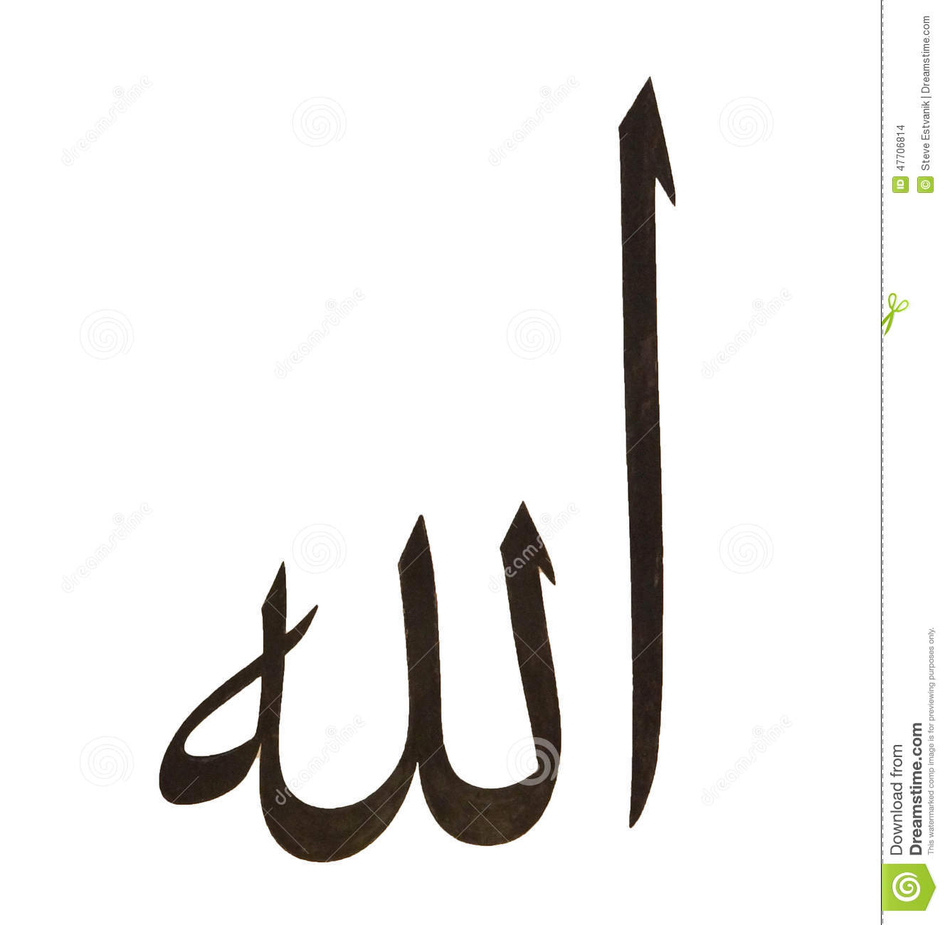 Arabic calligraphy for allah stock photo image of