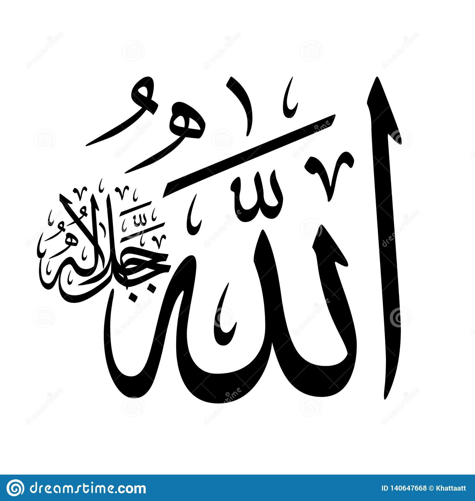 arabic calligraphy `allah`, translated as: `god`. - vector stock vector -  illustration of artistic, design: 140647668  dreamstime.com