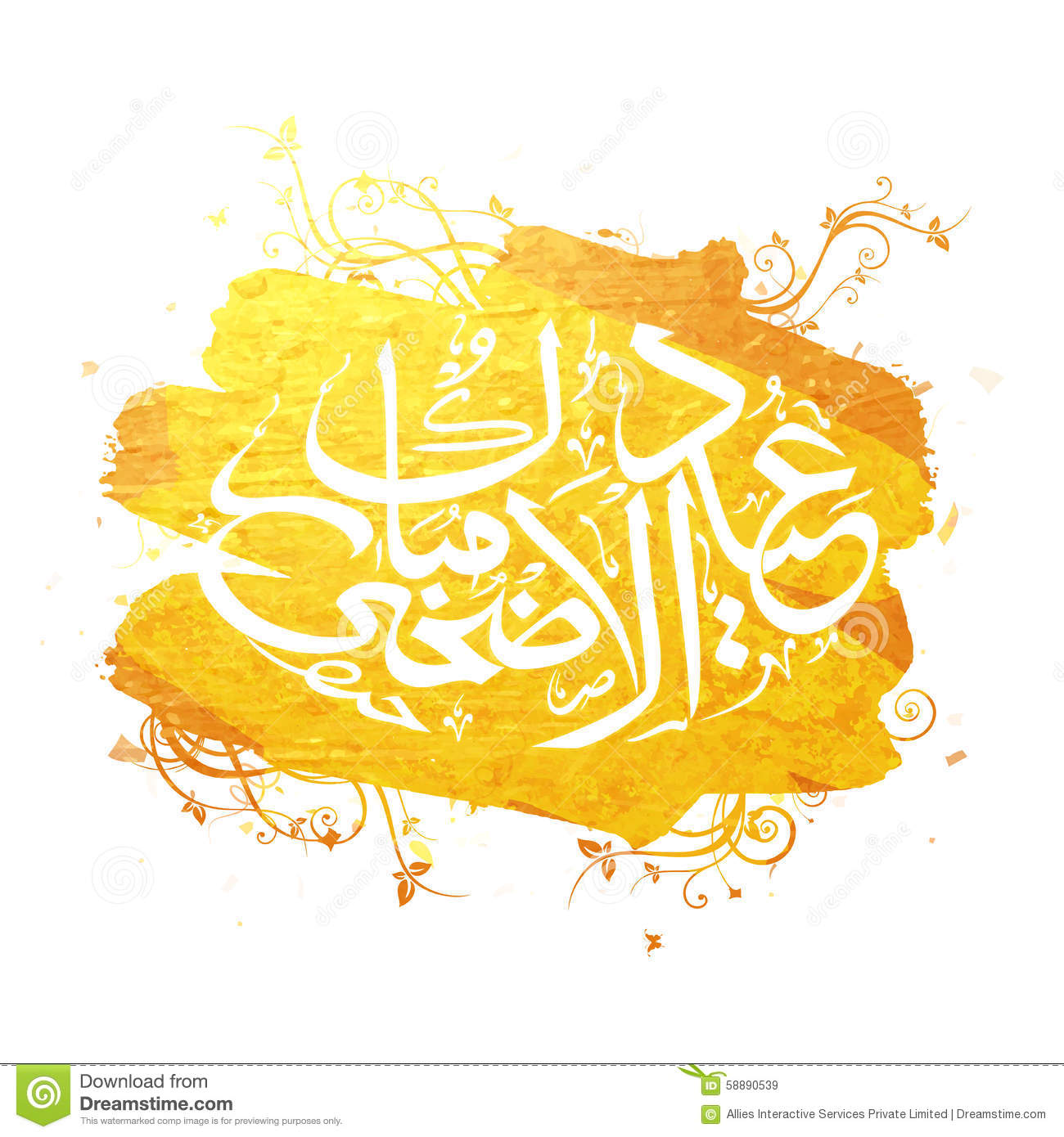 Arabic calligraphy for eid al adha celebration stock