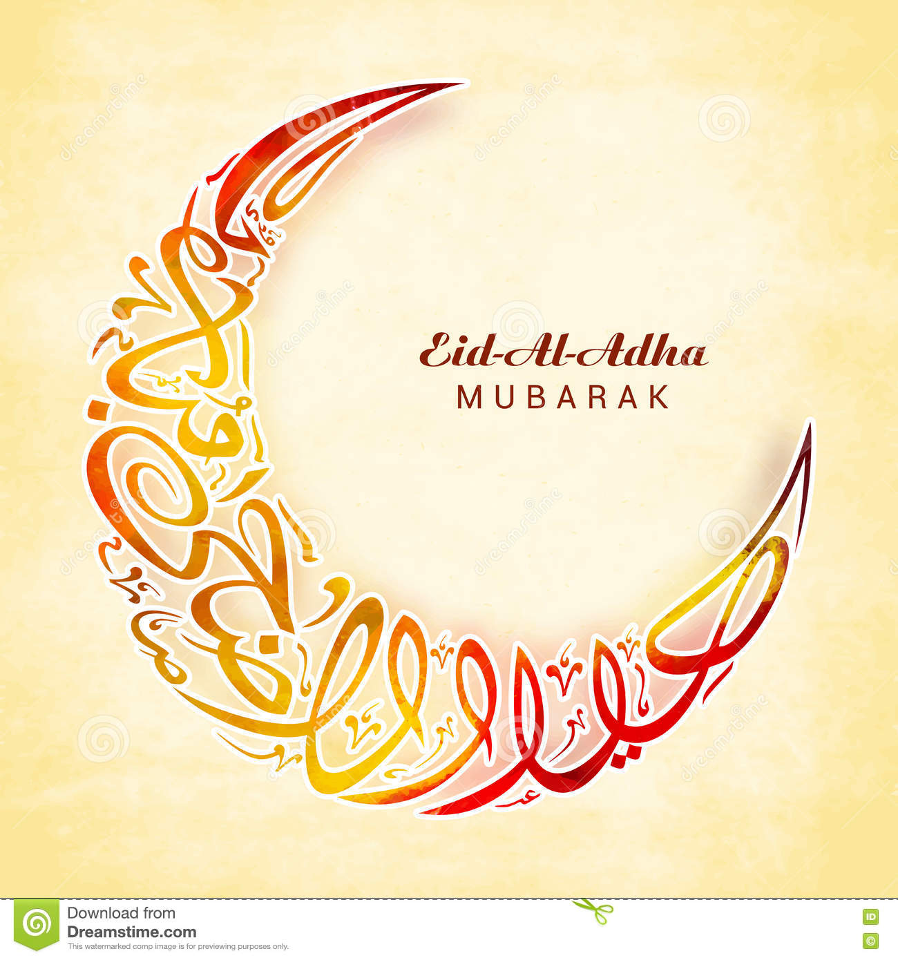 Arabic calligraphy for eid al adha mubarak stock image