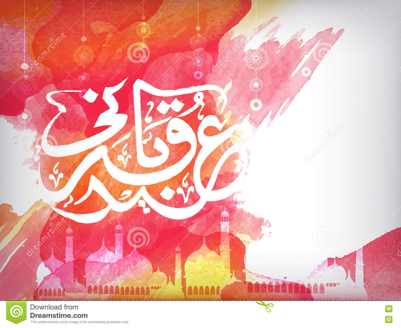 Arabic Calligraphy For Eid Al Adha Mubarak Stock Illustration