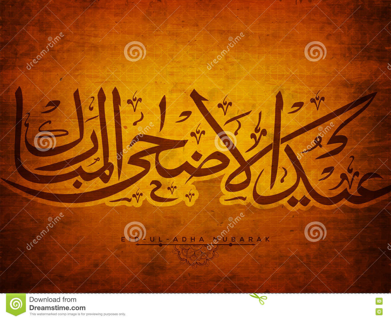 Arabic calligraphy for eid al adha mubarak stock