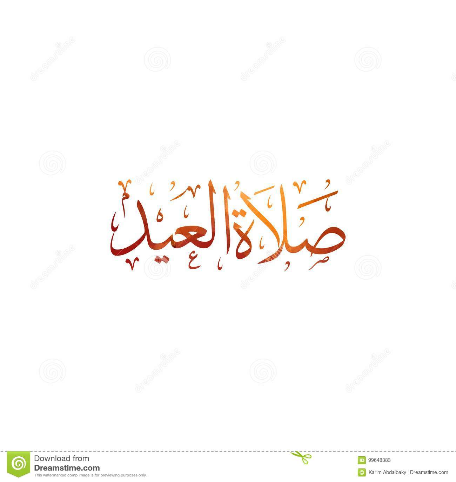 Arabic calligraphy of an eid greeting happy eid al adha eid al download arabic calligraphy of an eid greeting happy eid al adha eid al fitr m4hsunfo
