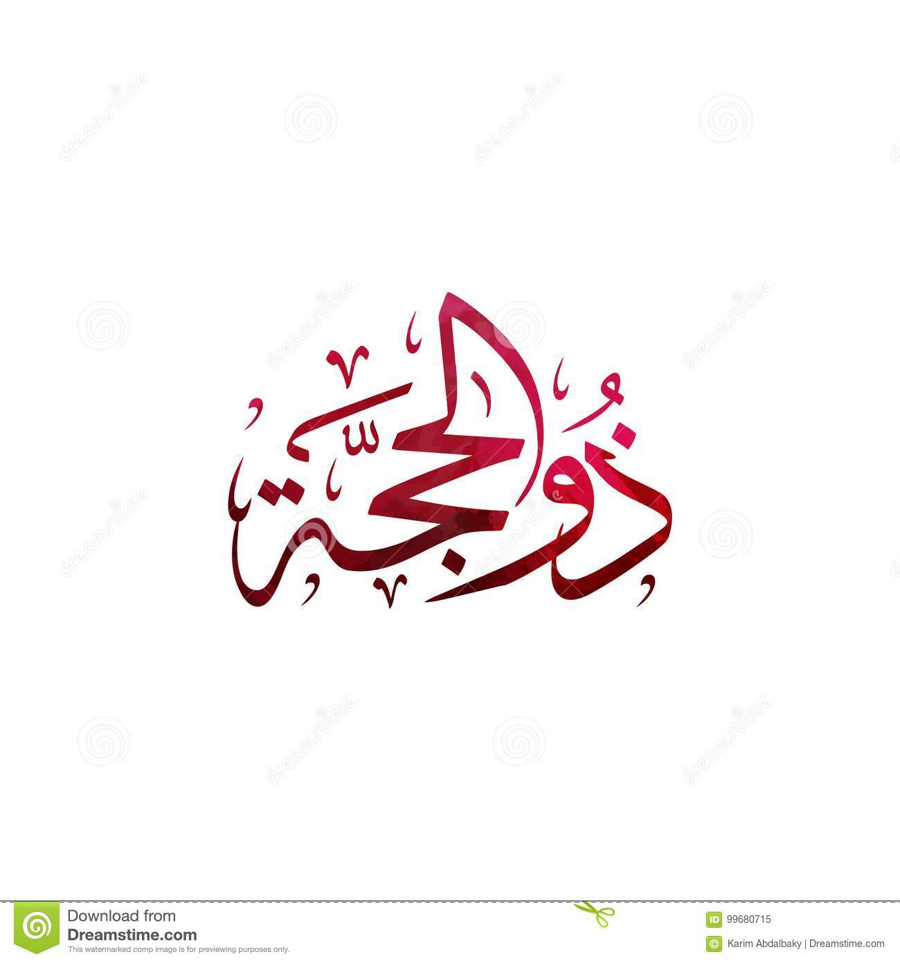 Arabic calligraphy of an eid greeting happy eid al adha eid al download arabic calligraphy of an eid greeting happy eid al adha eid al fitr m4hsunfo