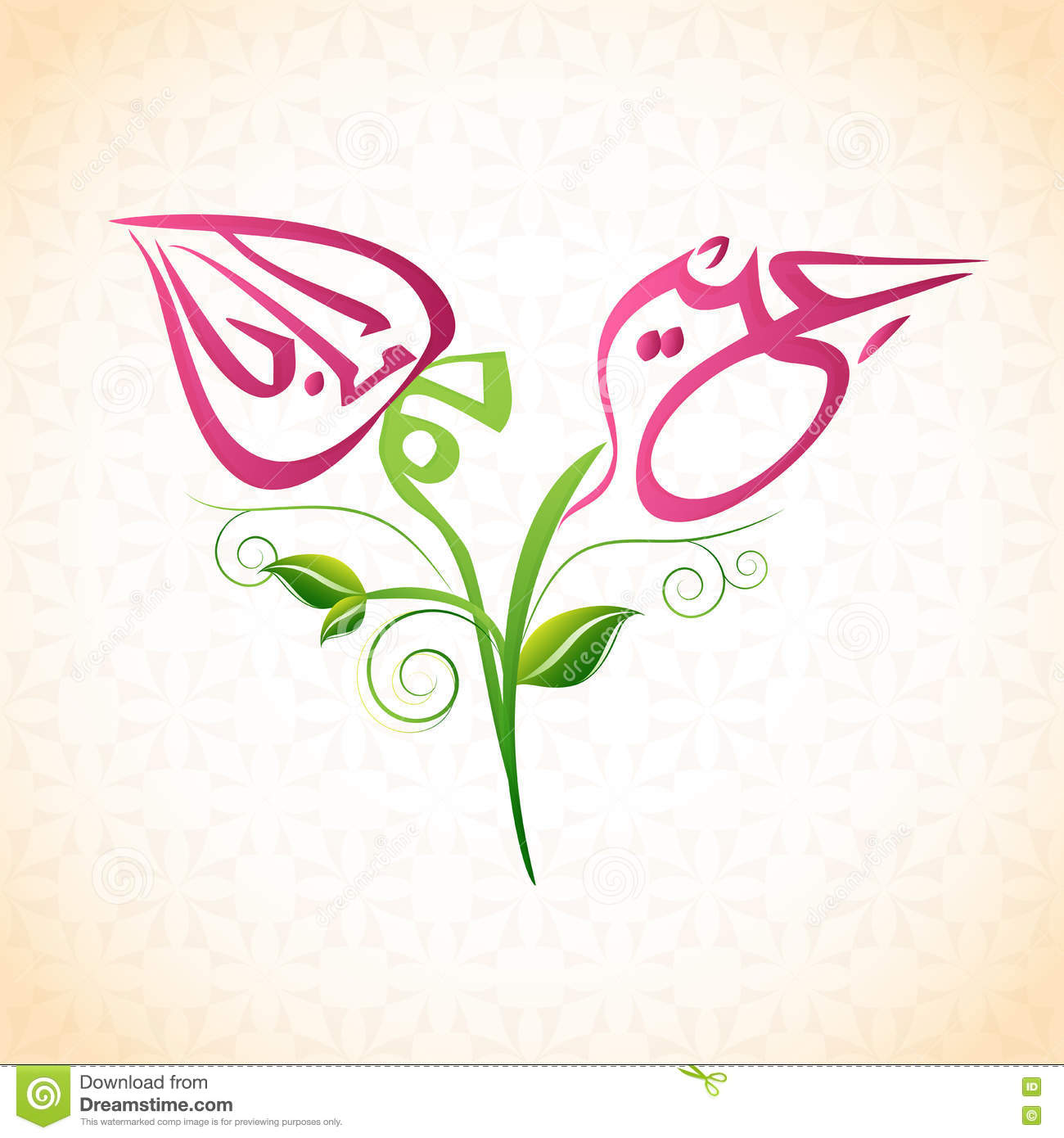 Arabic calligraphy for eid mubarak celebration stock