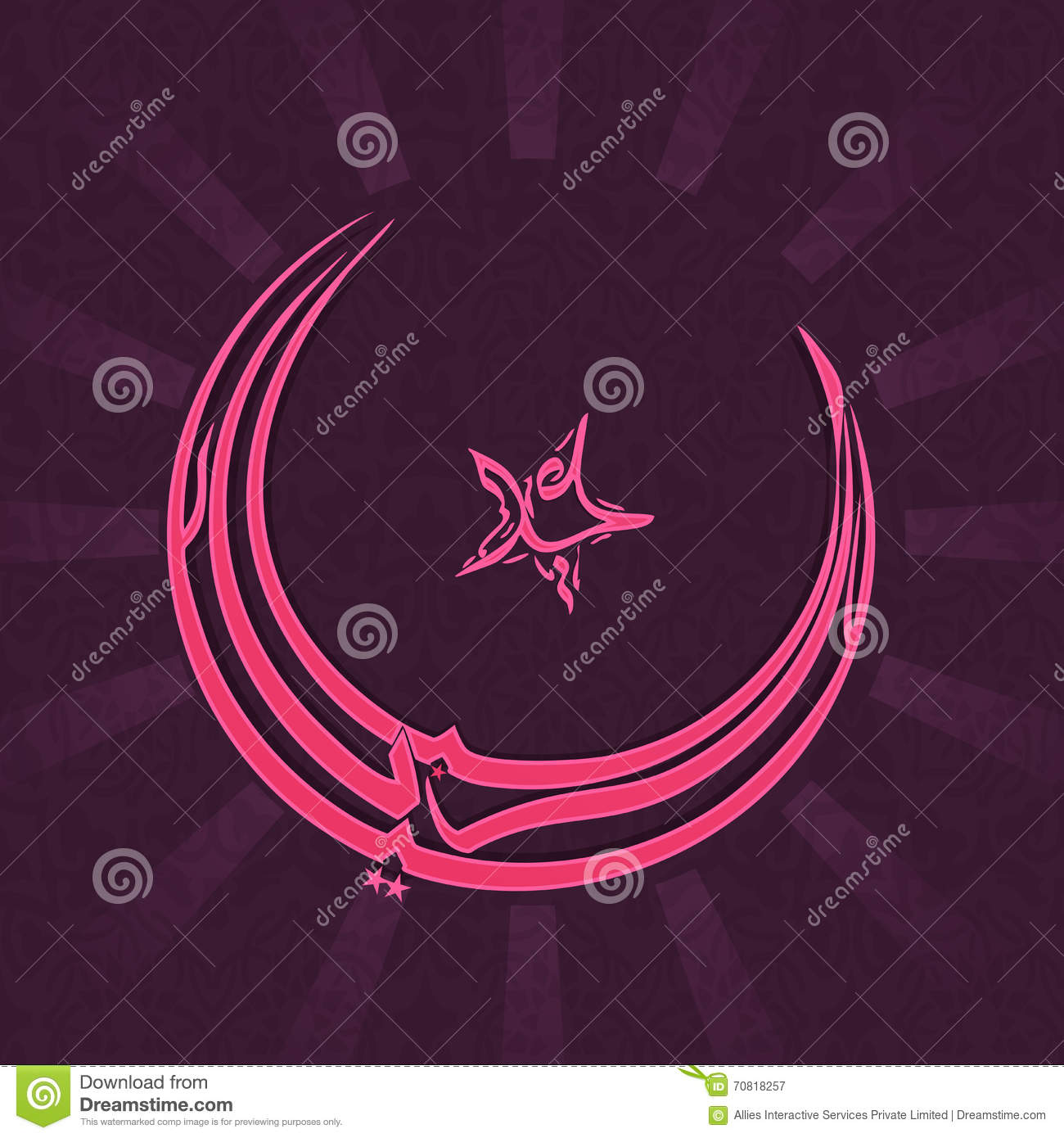 Arabic calligraphy for eid mubarak stock illustration