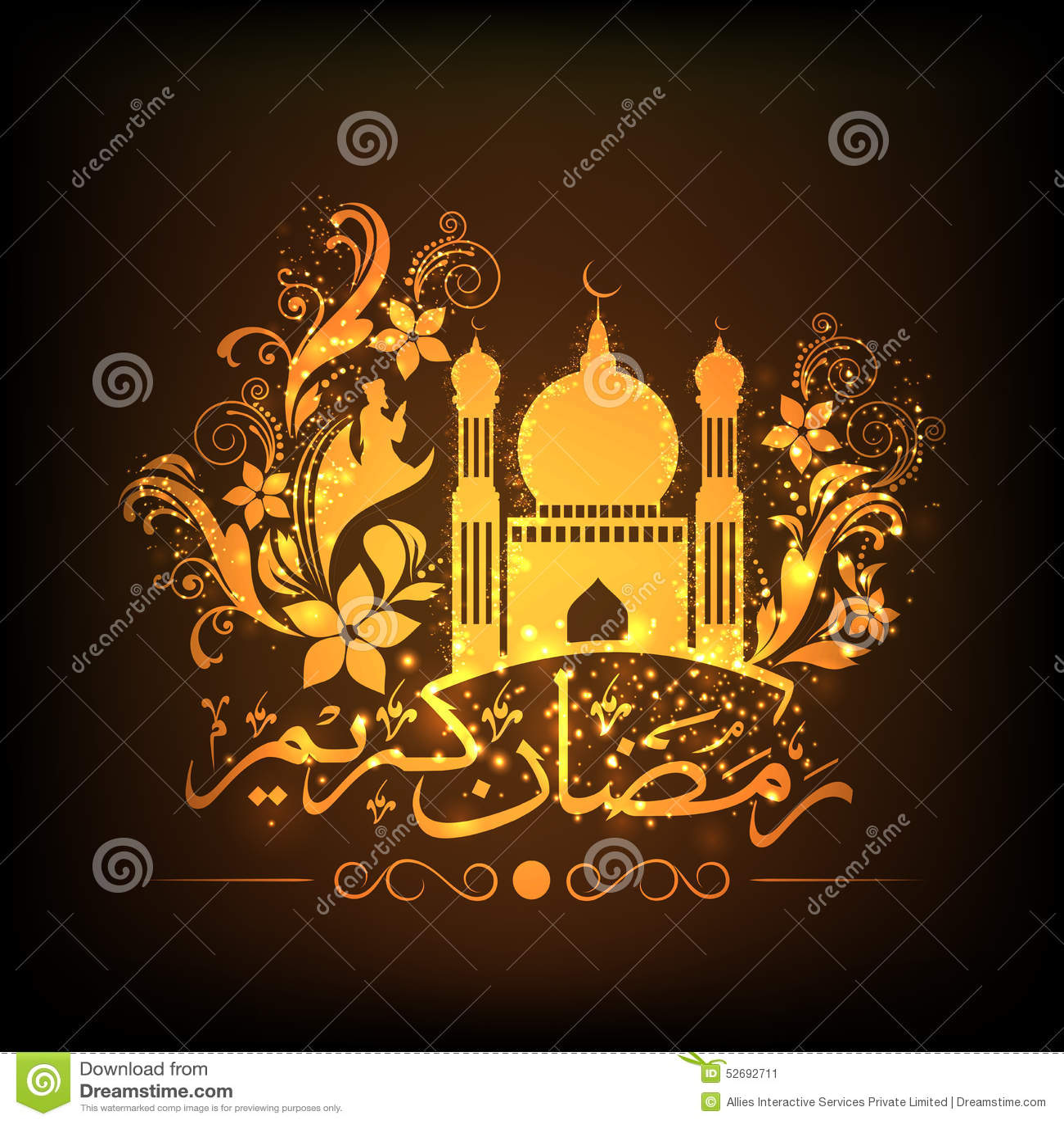 Arabic Islamic Calligraphy Of Golden Text Ramadan Kareem Stock