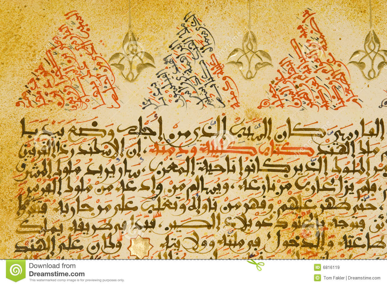 Arabic Calligraphy Manuscript On Paper Stock Image - Image of black