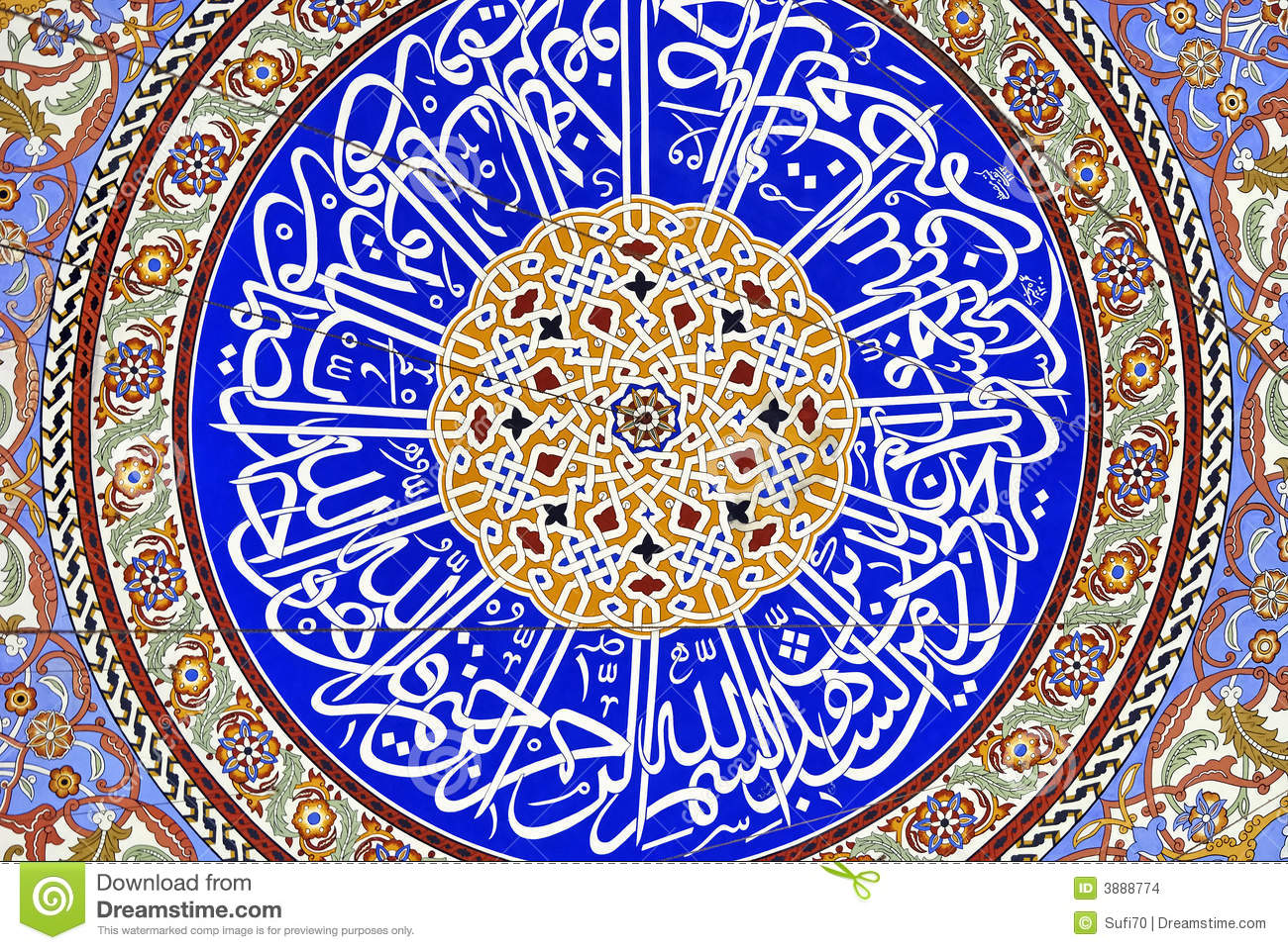 Arabic Calligraphy In Mosque Stock Images - Image: 3888774