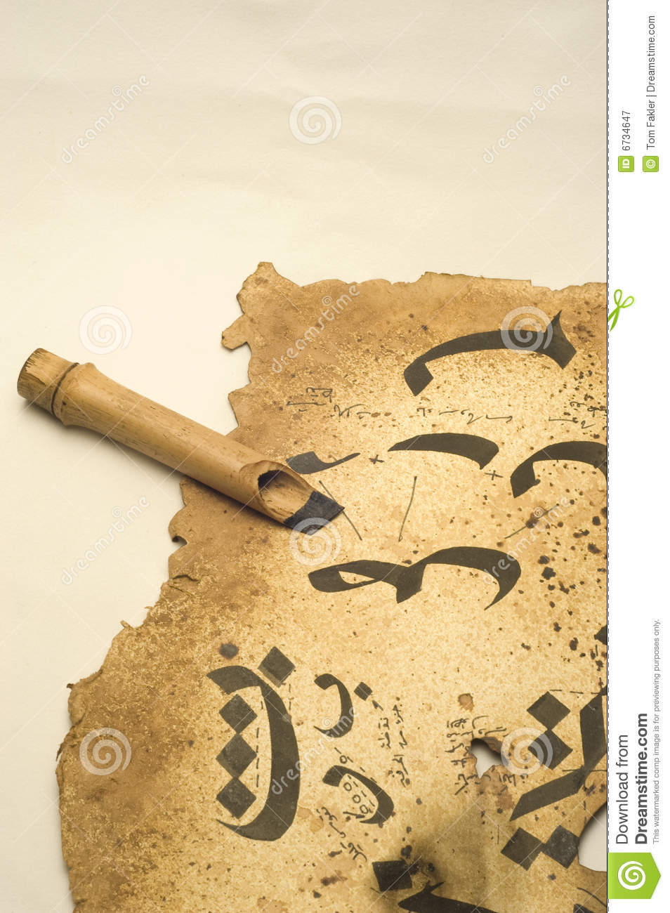arabic writing paper