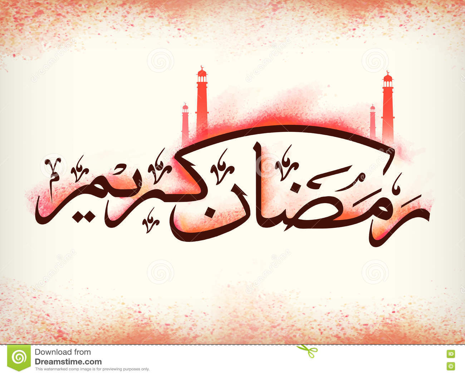 Arabic calligraphy for ramadan kareem stock illustration