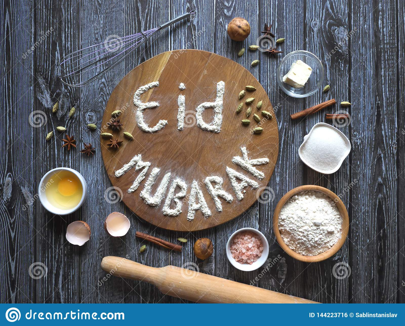 Arabic Cuisine Background  Mubarak - Islamic Holiday Welcome
