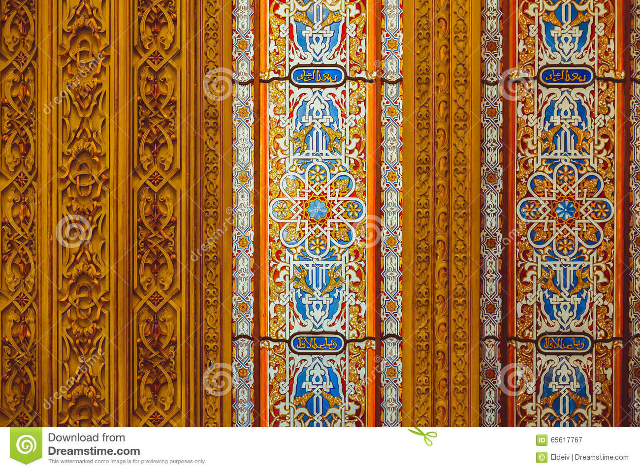 Arabic decoration detail stock photo image 65617767 for Arabic decoration