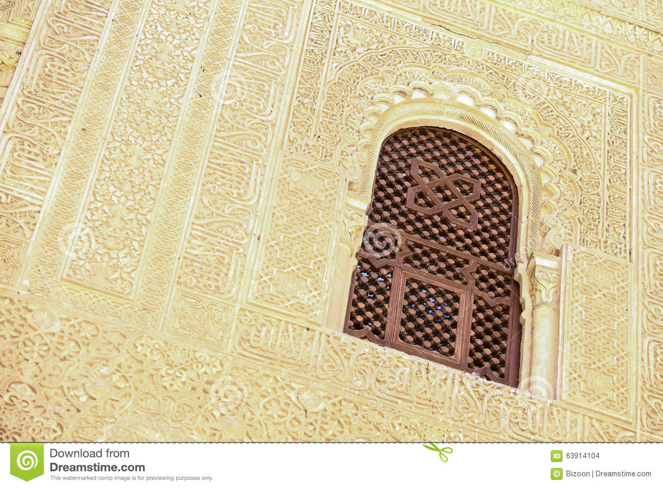 Arabic decorations detail stock photo. Image of ornament - 63914104