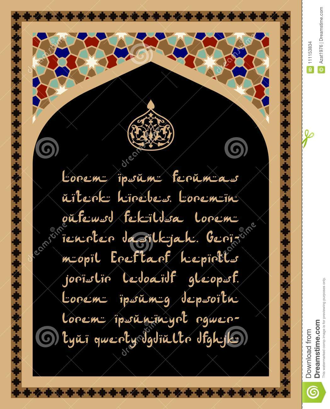 Arabic Floral Frame  Traditional Islamic Design  Stock Vector