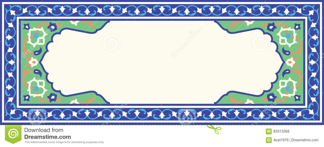 Arabic Floral Frame Traditional Islamic Design Stock