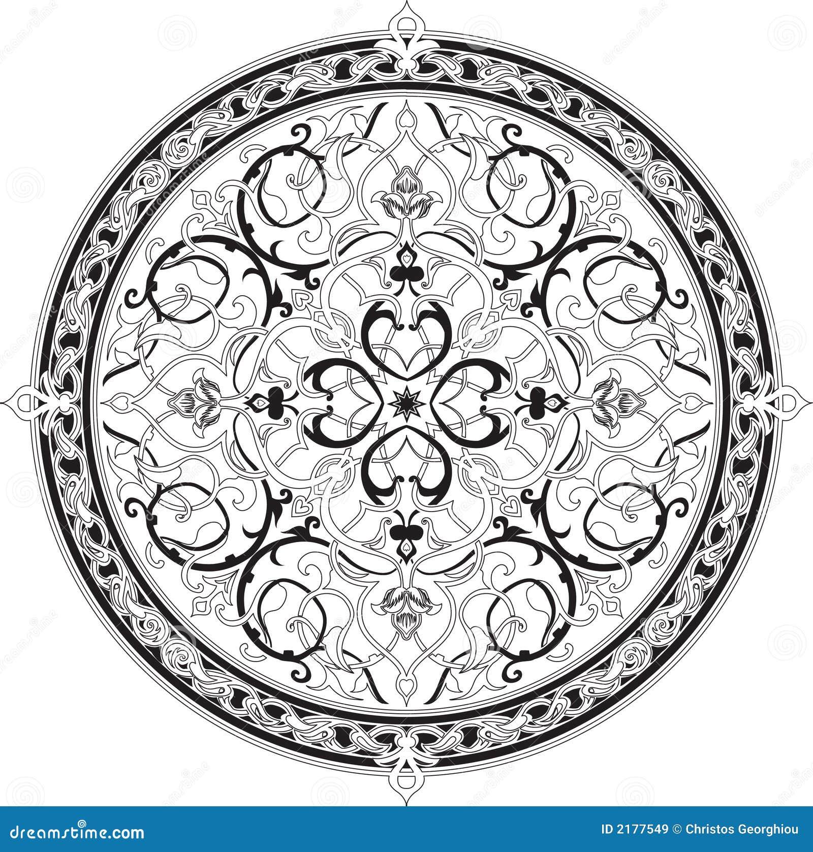 Arabic Floral Pattern Motif Stock Vector Illustration Of