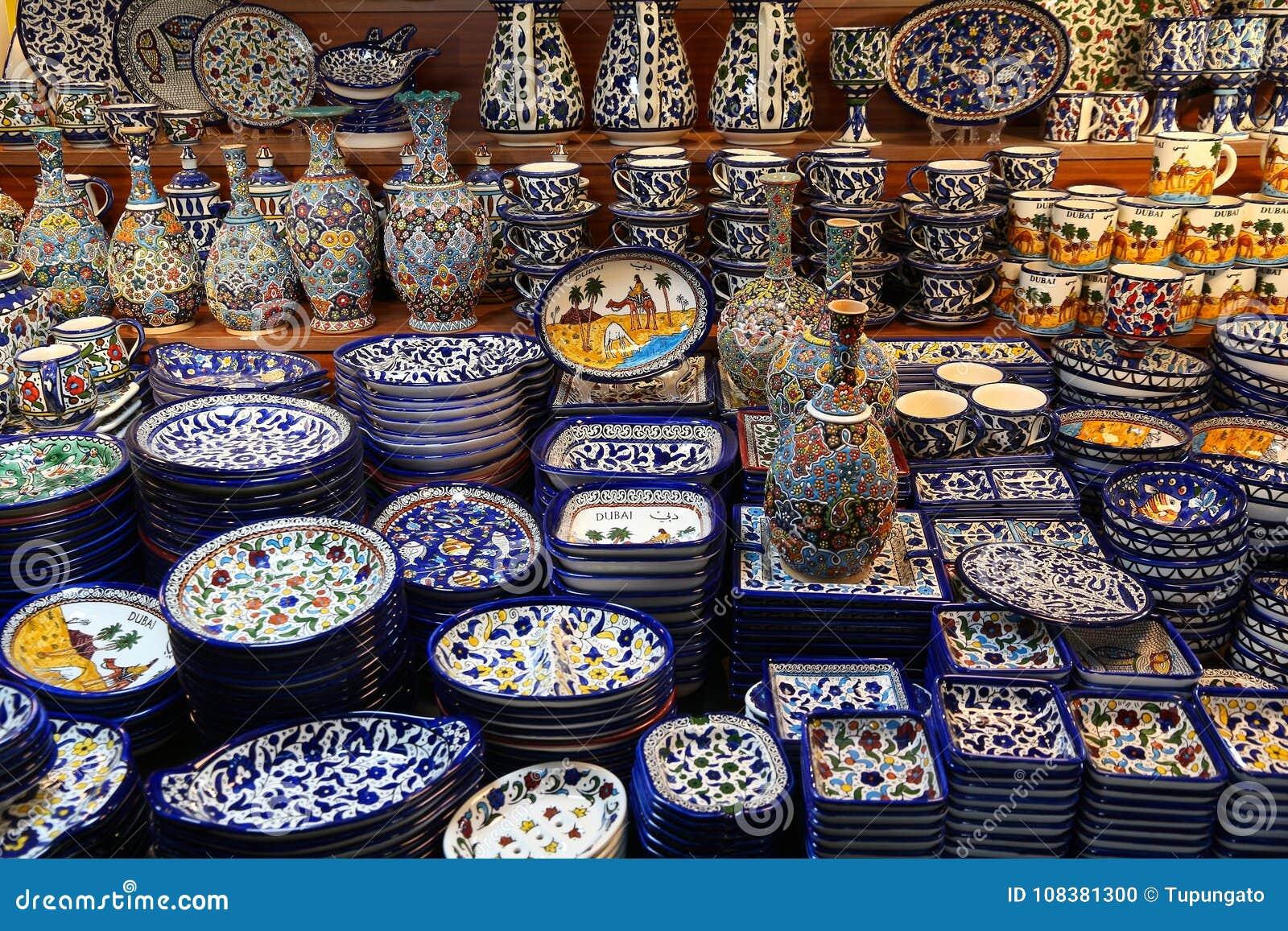 Arabic Handicraft Objects Stock Photo Image Of Emirates 108381300