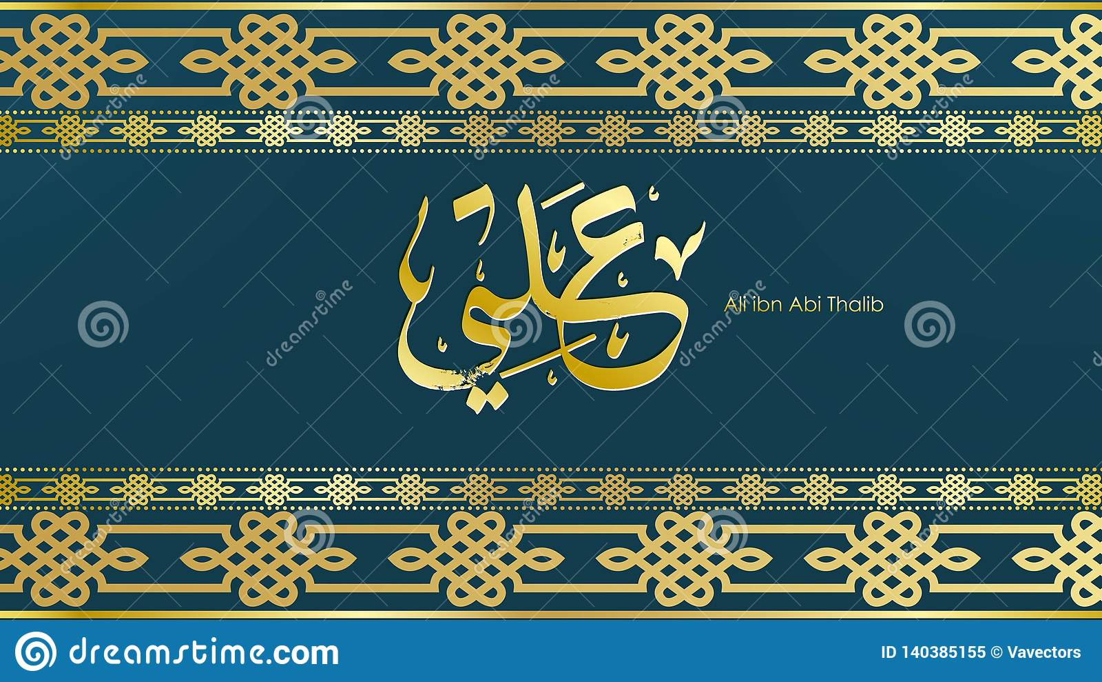 Arabic Hazrat Ali Bin Abi Thalib Greeting Card Template