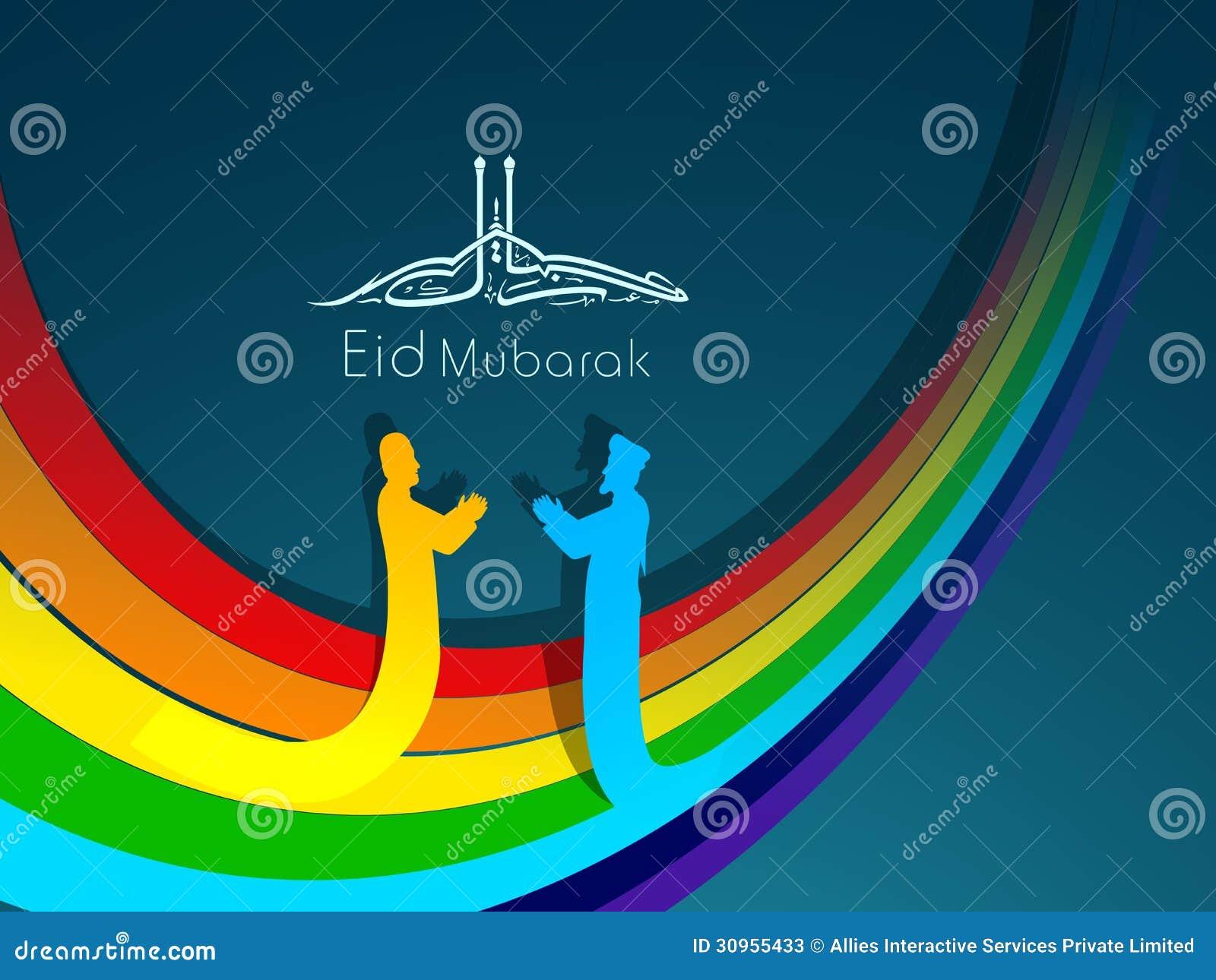 Muslim Prayer Calendar Template   Calendar Template 2016