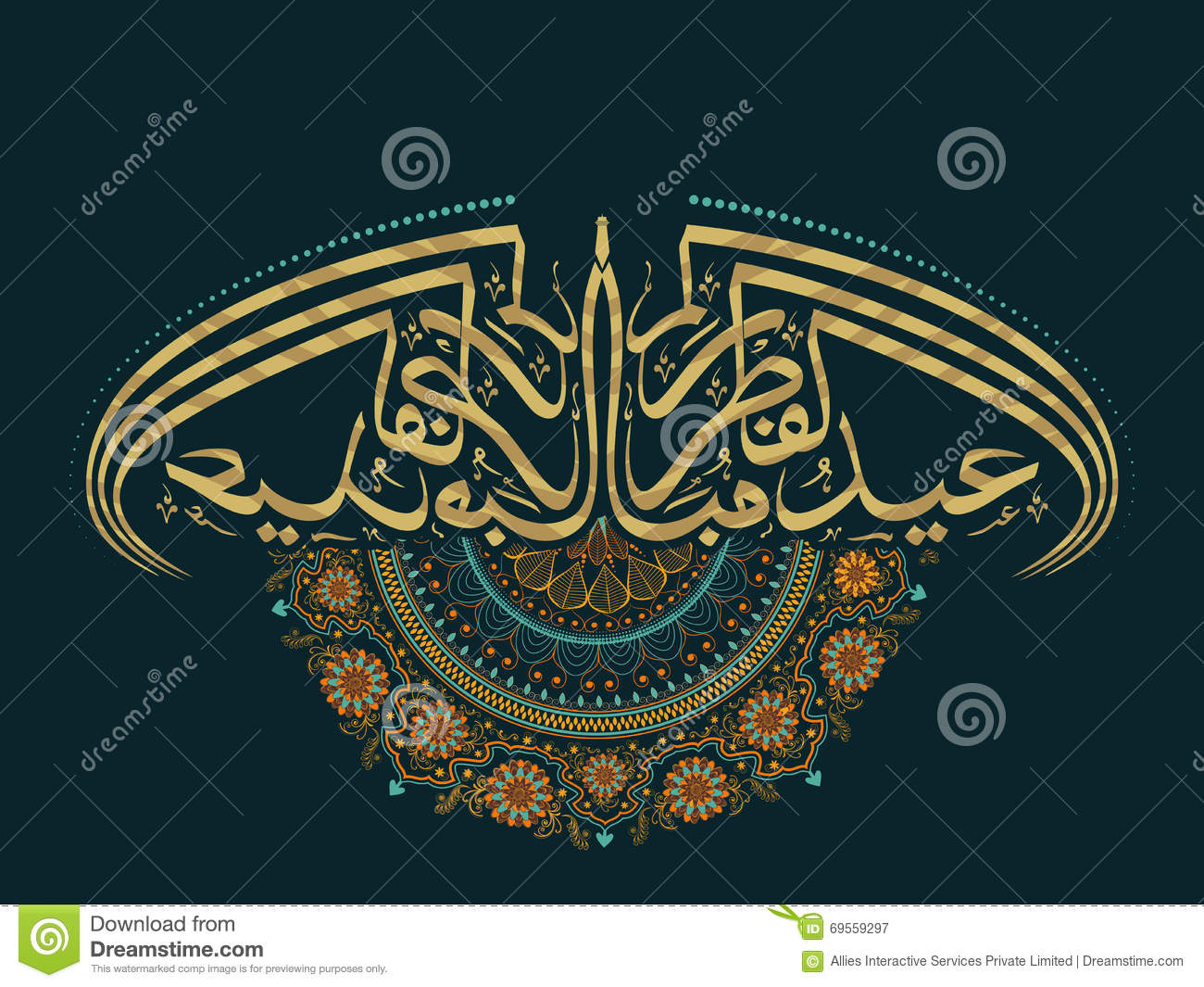 Beautiful Traditional Floral Design Decorated Arabic Islamic Calligraphy Of Text Eid Ul Fitr Mubarak For Muslim Community Festival Celebration