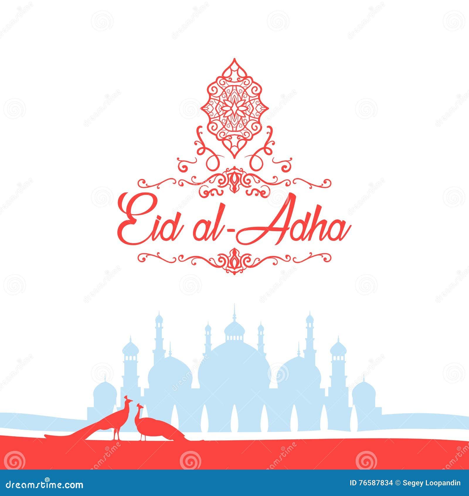 Arabic Islamic Calligraphy Text Eid Al Adha With Floral Design ...